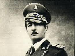 Image result for KING ZOG
