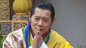 Image result for JIGME WANGCHUCK