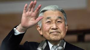Image result for akihito